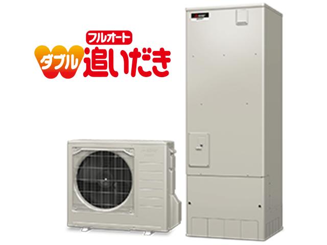 三菱エコキュート SRT-W374